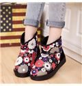 Pastoral Style Flowers-Print Leather Snow Boots